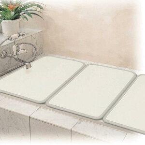 風呂 ふた 蓋 風呂 フタ 風呂 HB-1362 シンプルピュアアルミ風呂ふたL15 3枚 【AP】【QCB27】
