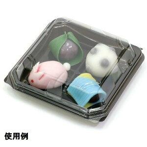 和菓子ケース セット 和菓子容器 11556 11556 和菓子ケース4個用 10個組 【AC】【QCA41】