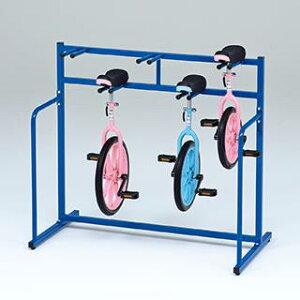 【法人限定】 一輪車 収納 一輪車 ラック 体育用品 一輪車ラックKH5 T-1783 特殊送料【ランク:13】 【TOL】 【QCB02】