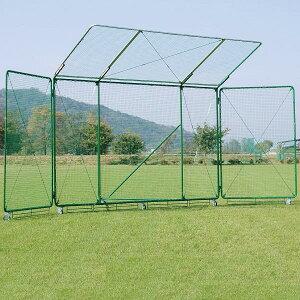 野球ネット バッグネット 防球ネット S-4991 バックネット 9×4 移動式 ひさし付 送料【お見積】【SWT】【QCB43】