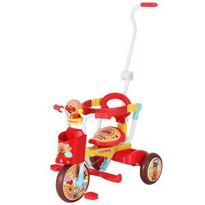 三輪車 アンパンマン 三輪車 押し棒 アンパンマン おもちゃ YA-3223 三輪車 オールインワンUP2 (アンパンマン) ※0225 【CAG】【QCB27】