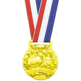 金メダル 運動会 メダル 6950 6950 3D合金メダル エンジョイアニマル 【AC】【QCB27】