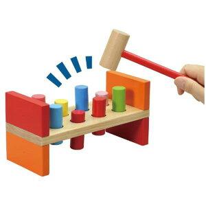 おもちゃ 知育玩具 プレゼント 6754 木製ハンマートイ 【AC】【QCB02】