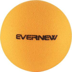 スポンジボール ボール やわらかい ミニボール ETE303 SUPERバウンズボール 【ENW】【QCB27】