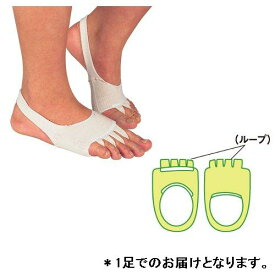 足指間爽快バンド 555(S) (JS120102/555 S)【QCA04】