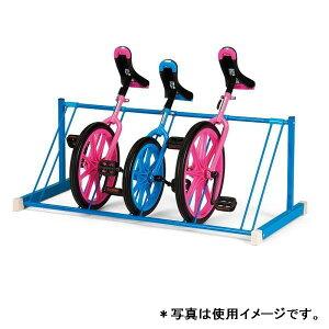 エバニュー 一輪車ラック置き式 EKD124 特殊送料【ランク:C】 【ENW】 【QCB02】