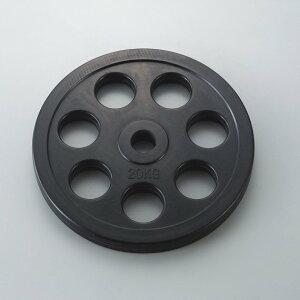 ダンベル ウエイト 穴付ラバーバーベルプレート 20kg(穴直径51mm) D-5875 特殊送料【ランク:B】 【DAN】 【QCB02】