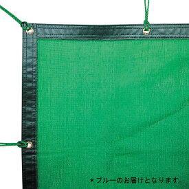 ネット 試合用 DANNO(淡野)テニス 遮光ネット防風ネット (遮光ネット/ブルー)D-6900B 特殊送料:ランク【FF】【DAN】【QBJ38】