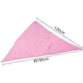 カラースカーフ三角型 桃 (AC205668/'002291)