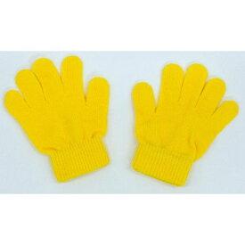 カラーのびのび手袋 黄 (AC205738/'001202)