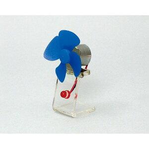 小型風力発電機 (AC206668/'008679)【QCB02】