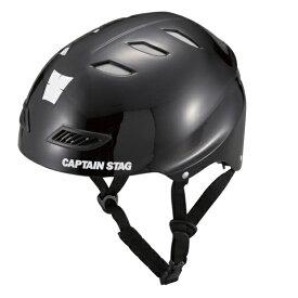 CSスポーツヘルメット EX ブラック (AP212782/US-3202)【 スケートボード スケート ボード ミニスケボー スケボー ストリートスポーツ ストリートボード ローラーボード スノボー 自転車 インラインスケート ストライダー 】