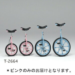 【法人限定】 ノーパンク一輪車14 ピンク T-2664P 特殊送料【ランク:4】 【TOL】 【QCB27】
