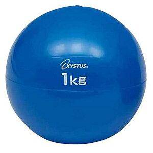 【法人限定】 ソフトメディシンボール1kg (TOL229981/H-7250)【QCB02】