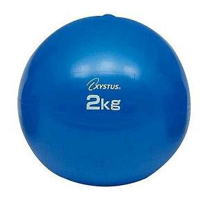 【法人限定】 ソフトメディシンボール2kg (TOL229982/H-7251)【QCB02】