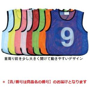 【法人限定】 メッシュベストジュニア 青/No.6 (TOL230355/B-6324B6)【QCB02】