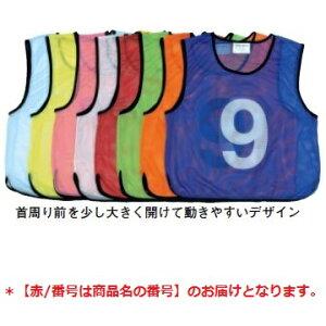 【法人限定】 メッシュベストジュニア 赤/No.7 (TOL230416/B-6324R7)【QCB02】