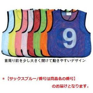 【法人限定】 メッシュベストジュニア サックスブルー/No.12 (TOL230441/B-6324S12)【QCB02】