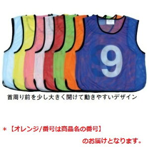 【法人限定】 メッシュベストジュニア オレンジ/No.2 (TOL230451/B-6324V2)【QCB02】