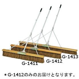 【法人限定】 トーエイライト コートブラシS150S-H G-1412 特殊送料【ランク:39】 【TOL】 【QCA04】