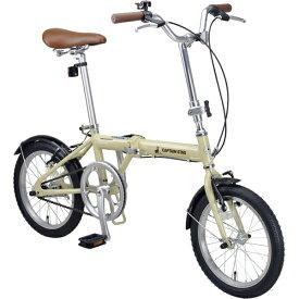 AL-FDB161(ラテ)【 YG-229 】 (AP231261/YG-0229)【折りたたみ自転車】【QBJ38】