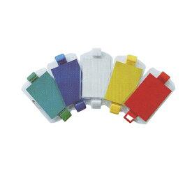 ゴムバンド式差込み腕章 [分類:設備運営用品](ES31167/S-331)
