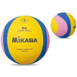 ウォーターポロボール 国際公認球 [ミカサ] [分類:水球ボール・ウォーターポロボール](JS33214/W6009W)【QCA41】