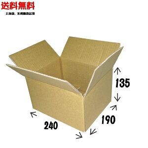 ダンボール 小サイズ 500枚セット(100枚×5梱包) (FB52012/DB-60A-500)【ダンボール 収納】【段ボール 収納】【ダンボール箱】【QCB02】