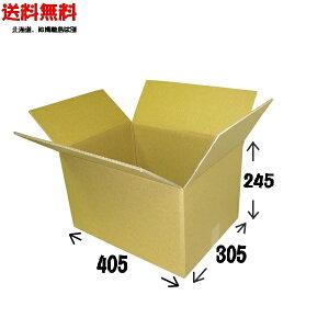 ダンボール 中サイズ 120枚セット(40枚×3梱包) (FB52034/DB-100A-120)【ダンボール 収納】【段ボール 収納】【ダンボール箱】【QCA41】