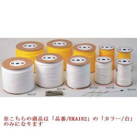 ロープマーカー3×300(白) (JS82671/EKA182)【分類:ライン引き】【QBJ38】