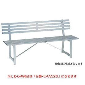 ベンチアルミ-2L (JS82901/EKA526)【分類:体育館用品】【QBJ38】