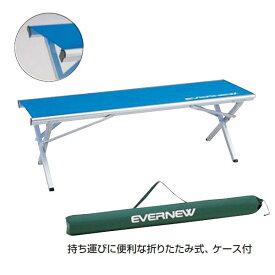 スポーツベンチ (JS82905/EGA390)【分類:体育館用品】【QBJ38】