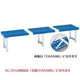 ベンチアルミSB-150折たたみ (JS82939/EKA595)【分類:体育館用品】【QBJ38】