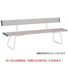 ベンチ 長椅子 パイプベンチ パイプいす 応援 グラウンド プール ベンチ 椅子 イベント ベンチYB-69ZC(座部:グレー、フレーム:白)EKA676 特殊送料:ランク【F】【ENW】【QBJ38】