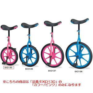 自転車 一輪車 授業 一輪車(ノ−パンク)14(ピンク) EKD130 特殊送料【ランク:2α】 【ENW】 【QCB27】