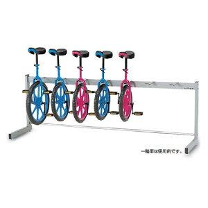 自転車 一輪車 一輪車 一輪車ラック片面式7台掛 EKD118 特殊送料【ランク:C】 【ENW】 【QCB02】