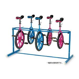 自転車 一輪車 一輪車 一輪車ラックYN-10 EKD117 特殊送料【ランク:C】 【ENW】 【QCB02】