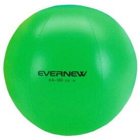 カラー大玉120(緑) (JS83190/EKA360)【分類:運動会】【QBJ38】