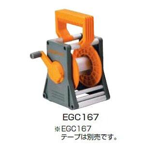 巻取器リボンロッド10m用 (JS83387/EGC167)【分類:ライン引き】【QCB27】
