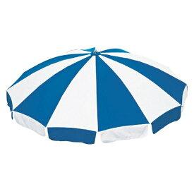 スイミング設備用品 水泳 プール パラソル 傘 日よけ パラソルNSP-12/WBEHC150 特殊送料:ランク【C】【ENW】