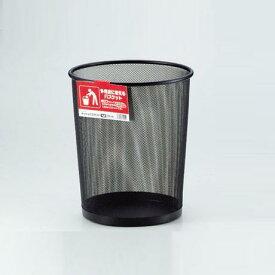 パール金属 メッシュバスケット丸型(ブラック) (AP91385/N-9205)