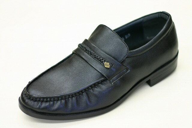 PU ビジネスシューズ 柔らかい素材を使用 小さいサイズ 24cm 4E EEEE モカタイプ 紳士靴 黒