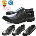 送料無料 幅広 ビジネスシューズ ワイズ 5E メンズ 軽量 紳士靴 大きいサイズ JC KLUGER メンズ 靴 スリッポン Uチッ…