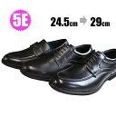 【送料無料】 幅広 ビジネスシューズ ワイズ 5E メンズ 軽量 紳士靴 大きいサイズ 28cm 29cm JC KLUGER メンズ 靴 ス…