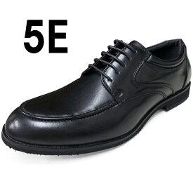 【送料無料】軽量 幅広5Eビジネスシューズ メンズビジネスシューズ 【JC6620】Uチップレースタイプ 【JC-6620】紳士靴 靴 大きいサイズ 28cm 29.0cm jc kluger ジェイシークルーガー 24.5cm 25cm 25.5cm 26cm 26.5cm 27cm