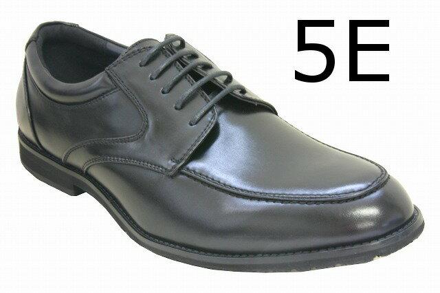 【送料無料】軽量 幅広5Eビジネスシューズ メンズビジネスシューズ 【JC6620】Uチップレースタイプ 【JC-6620】紳士靴 靴 大きいサイズ 28cm 29.0cm jc kluger ジェイシークルーガー