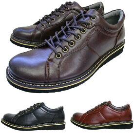 メンズカジュアルシューズ レースタイプ ブラック ワイン ダークブラウン 歩きやすいソール PUレザー スムース 合成皮革 撥水 CND-14 紳士靴 靴 大きいサイズ CND14 24.5cm 25cm 25.5cm 26cm 26.5cm 27cm 28cm