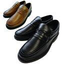 送料無料 あす楽 軽量 ウォーキングシューズ 幅広 4E スリッポン メンズシューズ 紳士靴 黒 ブラウン カジュアルシュ…