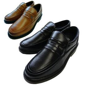 【送料無料】【あす楽】 軽量 ウォーキングシューズ 幅広 4E スリッポン メンズシューズ 紳士靴 黒 ブラウン カジュアルシューズ ビジネスにも Uチップ ベルト カップインソール 24.5cm 25cm 25.5cm 26cm 26.5cm 27cm