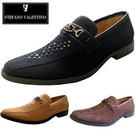 ステファノヴァレンチノ カジュアルシューズ V155 スエード ヌバック スリッポン 黒 メンズ 靴 シューズ 紳士 くつ ビット 父の日 24.5cm 25cm 25.5cm 26cm 26.5cm 27cm